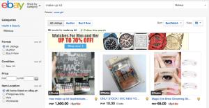 Make up Kit ebay